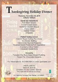 101 grille at embassy suites thanksgiving dinner