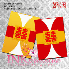 Chinese Wedding Invitation Card Wording Chinese Wedding Invitation Addressing Popular Wedding Invitation