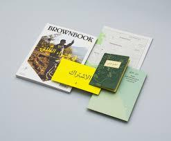 brownbook magazine editorial design by ryan miglinczy