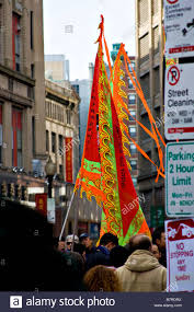 Dancing Flags Wushi Chinese New Year Celebration Flags Of The Kung Fu Clubs