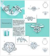 engagement ring brands cartier click to see top 10 engagement ring brands rings