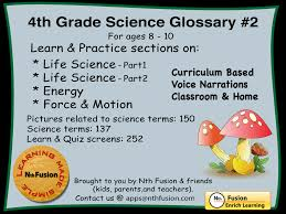 4th grade science glossary 2 ipad app learn and practice