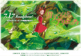 ghibli u0027s 2010 movie borrower arrietty ジブリ2010年新作