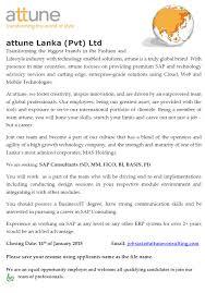 Sap Mm Resume Sap Consultants Sd Mm Fico Bi Basis Pi Job Vacancy In Sri Lanka