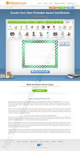 kidscerts com an award certificate maker for students and