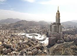 abraj al bait insight abraj al bait mecca clock tower my blog city by vincent loy