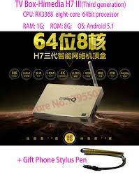 aliexpress com buy himedia h7 iii pro smart android tv box 3d 4k