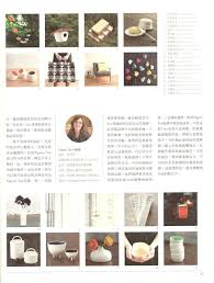 New York Magazine Home Design Issue Press