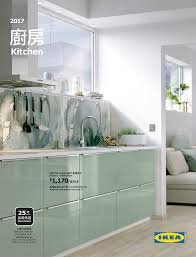 ikea kitchen island catalogue ikea kitchen island catalogue kitchen inspiration design