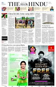 pdf the hindu 31 05 2017 daily news paper pdf tamil magazines