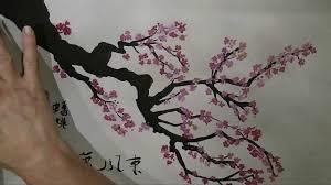cherry blossom brush painting