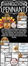 thanksgiving sequencing activities 3010 best thanksgiving on tpt images on pinterest