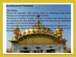 sikh architecture golden temple