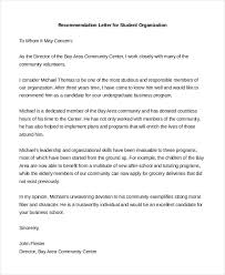 leadership recommendation letter personal reference letter for