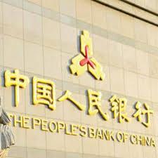 banche cinesi cina mossa a sorpresa della centrale tagliati i tassi d