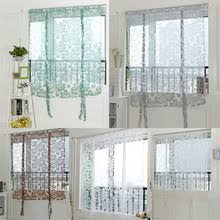 Balcony Door Curtains Popular Multi Colored Curtains Buy Cheap Multi Colored Curtains