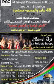 arab voices radio talk show 2014 community calendar