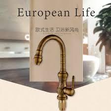 antique kitchen sink faucets get cheap antique kitchen sinks aliexpress com alibaba