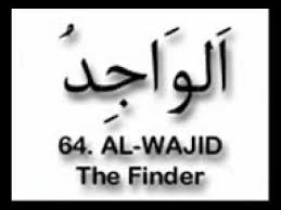 download mp3 asmaul husna youtube al asma ul husna 99 names of allah god youtube
