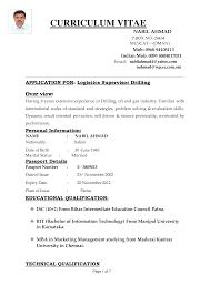 cover letter sample logistics coordinator resume sample logistics