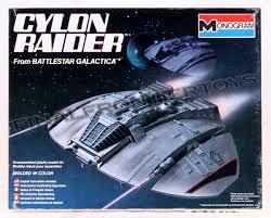 frontier toys cylon model battlestar galactica mib c 9