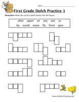 second grade sight words worksheet lenguaje