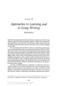 cuny catw sample essays 1984 essay essay thesis reflection essay thesis reflection essay approaches to learning and to essay writing springer inside