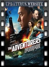 film gratis sub indo nonton film streaming the adventurers 2017 subtitle indonesia