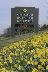 Chicago Botanic Garden Restaurant Chicago Botanic Garden