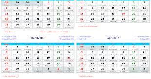 Kalender 2018 Hari Libur Indonesia September 2017 Calendar Timeanddatecom