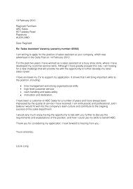 cover letter for work visa application new zealand cover letter