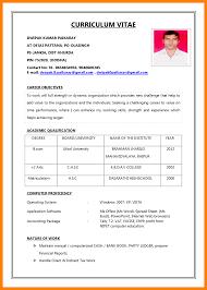 Emt B Resume Terrific How To Write A Summary For Resume 3 How Write Resume