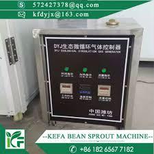 ethylene generator ethylene generator suppliers and manufacturers