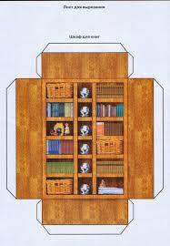 Free Printable Dollhouse Furniture Plans by Small Stuff U0027s Printmini Printable Dollhouse Miniatures U0026 Printies