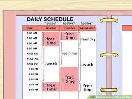 free workout schedule how to make a workout plan with pictures wikihow