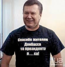 """Укрзализныця"" объявила об очередном ""покращенни"": со дня на день проезд подорожает на 10% - Цензор.НЕТ 2937"