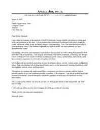 buy paper shredder singapore merchandiser cover letter no