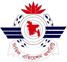 civil aviation bureau civil aviation authority bangladesh