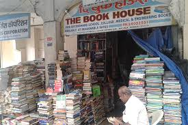 engineering book shops in delhi buy secondhand books starting inr 20 at this 59 year matunga