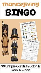 thanksgiving bingo with 36 unique cards in color and black and white