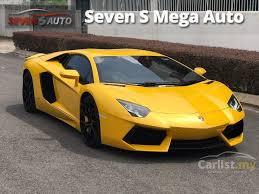 harga mobil lamborghini aventador lp700 4 search 58 lamborghini aventador cars for sale in malaysia carlist my