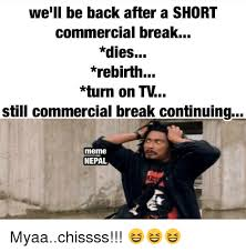 we ll be back after a short commercial break dies rebirth turn on