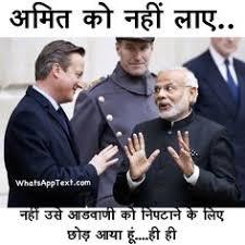 Hindi Meme Jokes - whatsapp text jokes sms hindi indian top obama modi