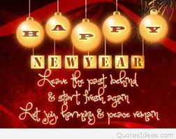 happy new year moving cards animated new year greetings 2013 happy holidays
