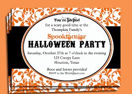 halloween potluck invitation wording