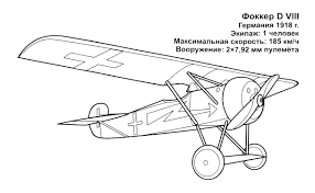 planes helicopters rockets coloring pages 5 planes helicopters