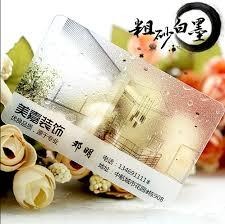 Plastic Business Card Printer Online Get Cheap Clear Plastic Business Card Aliexpress Com