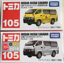 nissan hotwheels tomica 105 nissan nv350 caravan toy car die cast and