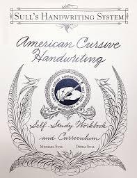 american cursive handwriting michael r sull 9780982868218