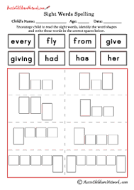 first grade sight words shapes and spellings aussie childcare